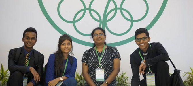 Sri Lankan Biology Olympiad 2017