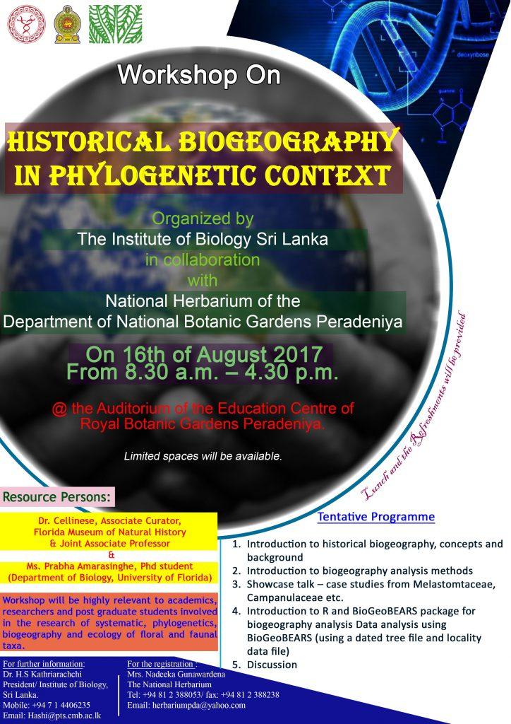 IOB_Biogeography Workshop_2017_Flyer