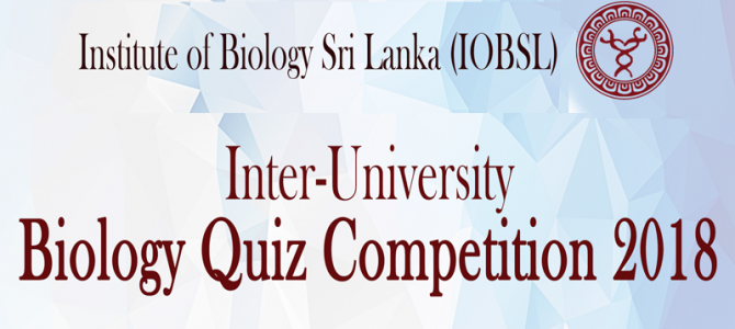 The Inter-University Biology Quiz Competition